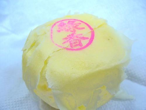 宝泉小月餅