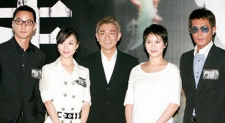 Movie Protege, starring Andy Lau, Daniel Wu, Louis Koo, Anita Yuen and Zhang JingChu