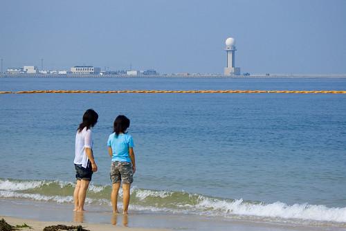 Beach & Centrair