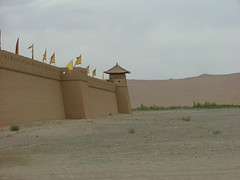 Dunhuang Fort