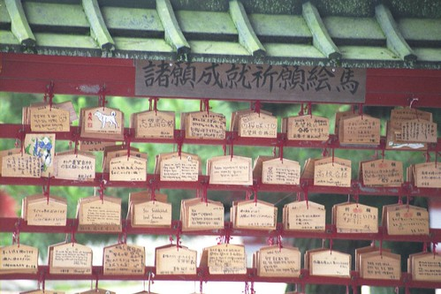 Tags in Kyoto