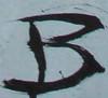 B single letter