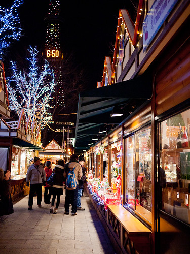 The German Christmas Market in Sapporo