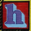 Ben Eine letter h