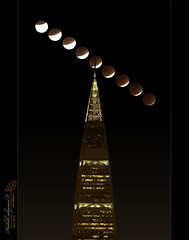 خسوف القمر ( Eclipse Moon 2011 ) ( Explore ) photo by Halah Al-yousef ||||