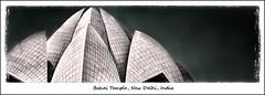 Bahai Temple, New Delhi photo by Tim Moffatt