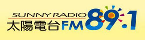 太陽電台89.1廣播