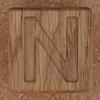 Wooden brick letter N