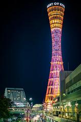 Kobe Port Tower at Night in Kobe (神戸) Japan photo by TOTORORO.RORO
