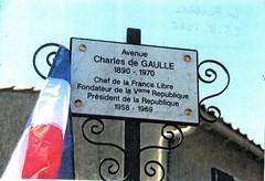 Inauguration de l' Avenue Charles de Gaulle - La Farlède- 25 mai 1996 - Fonds Pierre Tropet