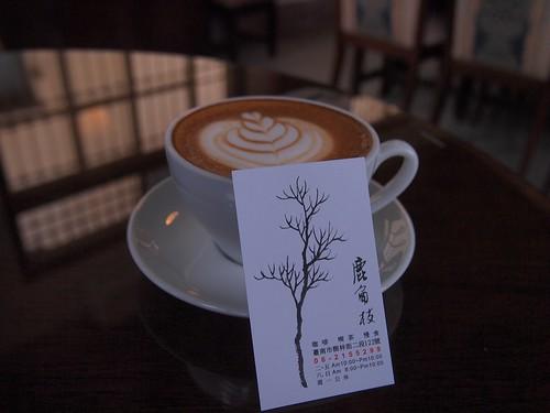 20120311 鹿角枝 咖啡 喫茶 慢食