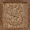 Wooden brick letter S