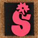Foam Stamp Letter S
