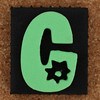 Foam Stamp Letter C