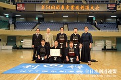 54th Kanto Corporations and Companies Kendo Tournament_030