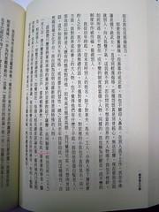 2005 出版,排版軟體