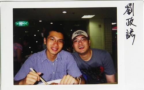 Taipei-20060624-02