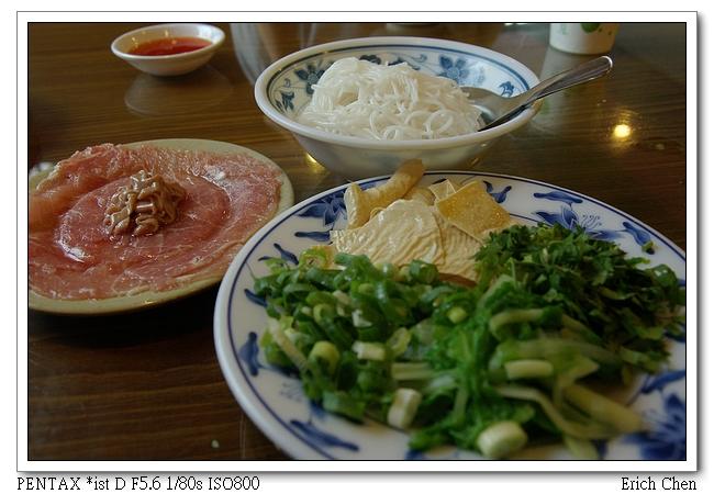 [美食]雲南館