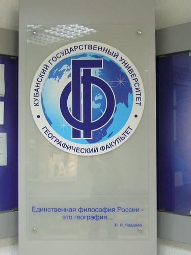 краснодар-оля-3