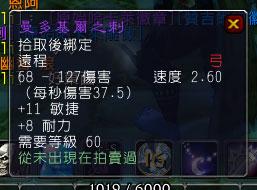 20060725_zg13