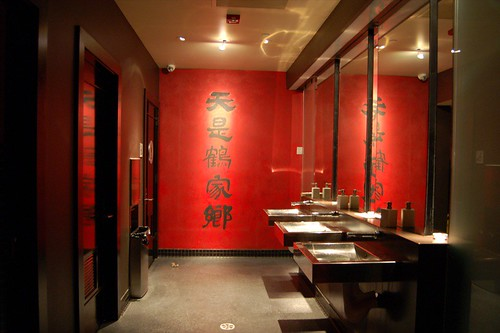 The Hungry Hedonist: Sino Restaurant & Lounge