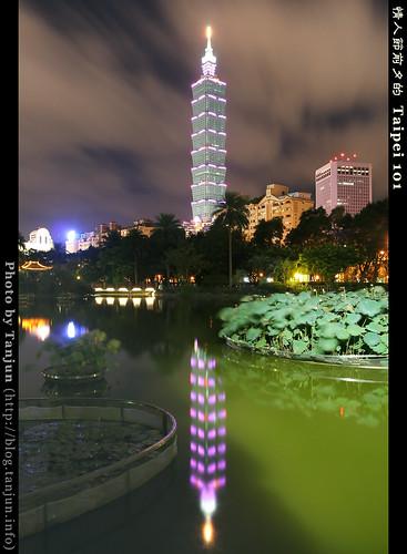 情人節前夕的 Taipei 101