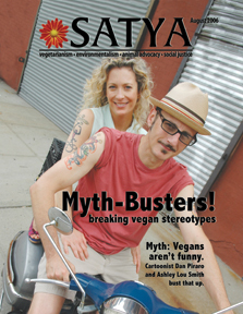 SATYA's August Issue Now Available: Myth-Busters! Breaking