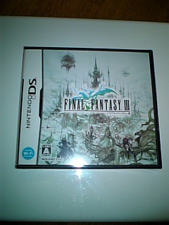 ff3ds