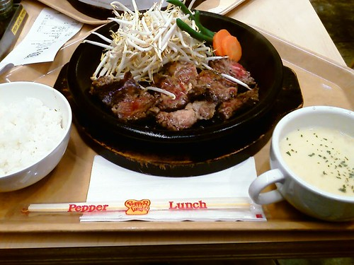 US Beef Kalbi Set from Pepper Lunch