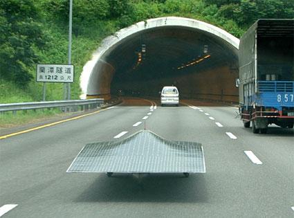 Borealis III heads for tunnel in Taiwan