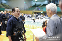 12th All Japan Kendo 8-Dan Tournament_426