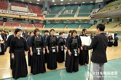 4th All Japan Interprefecture Ladies KENDO Championship_127