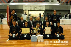 60th All Japan Interprefectrue Kendo Championship_035