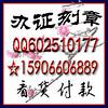 6949994700_816d07b4c3_t