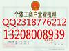 6949997244_24f7b1d33b_t