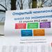 VikaTitova_20120422_122234