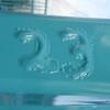 7480929372_c6fbea0c71_t