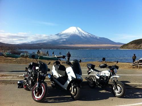 Mt. Fuji!