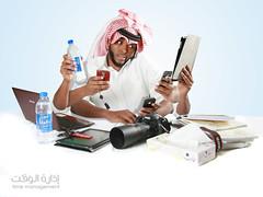 time management إدارة الوقت photo by أحمد إبراهيم البشير Ahmed Basheer