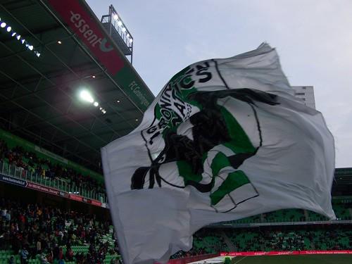 6824565813 6769427d0c FC Groningen   RKC Waalwijk 0 3, 5 februari 2012