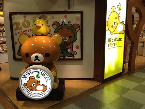 リラックマ懶懶熊專賣店@大阪梅田