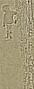 6801988185_1c26fb8020_t