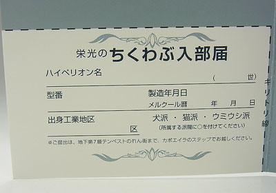 R0112584