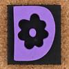 Foam Stamp Letter D