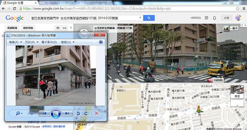 星巴克萬華西藏門市開幕20140222-1
