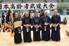 38th All Japan KOREISHA BUDO TAIKAI_075