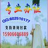 7096067377_3231e41554_t