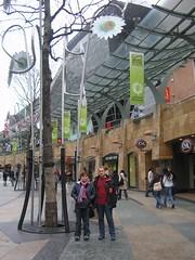Rotterdam Mall
