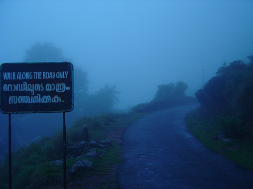 Rajamala-Fog