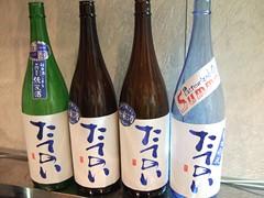 Sake Tatenoi
